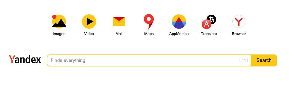 A screenshot of the alternative search engine Yandex.